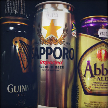 Sapporo Japanese imported beer 650ml: R$31.30 (US$19.51)