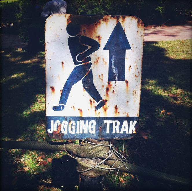 Jogging trak