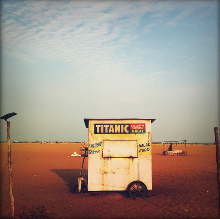 Titianic: Exclusive Chinese & Halal